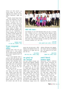 Teacher Monthly Magazine